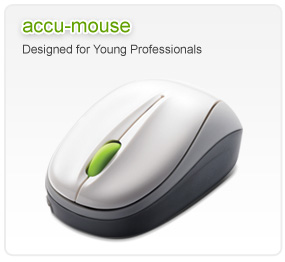 Choiix Accu mouse