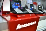 Lenovo Shop in shop