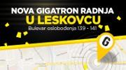 Gigatron Leskovac