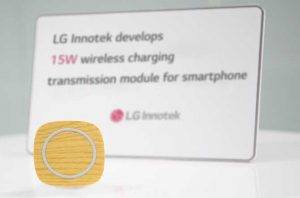 LG Innotek wireless punjenje